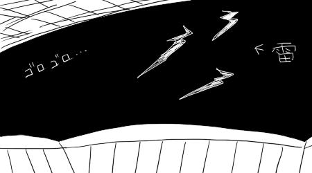 日産スタジアムの雷