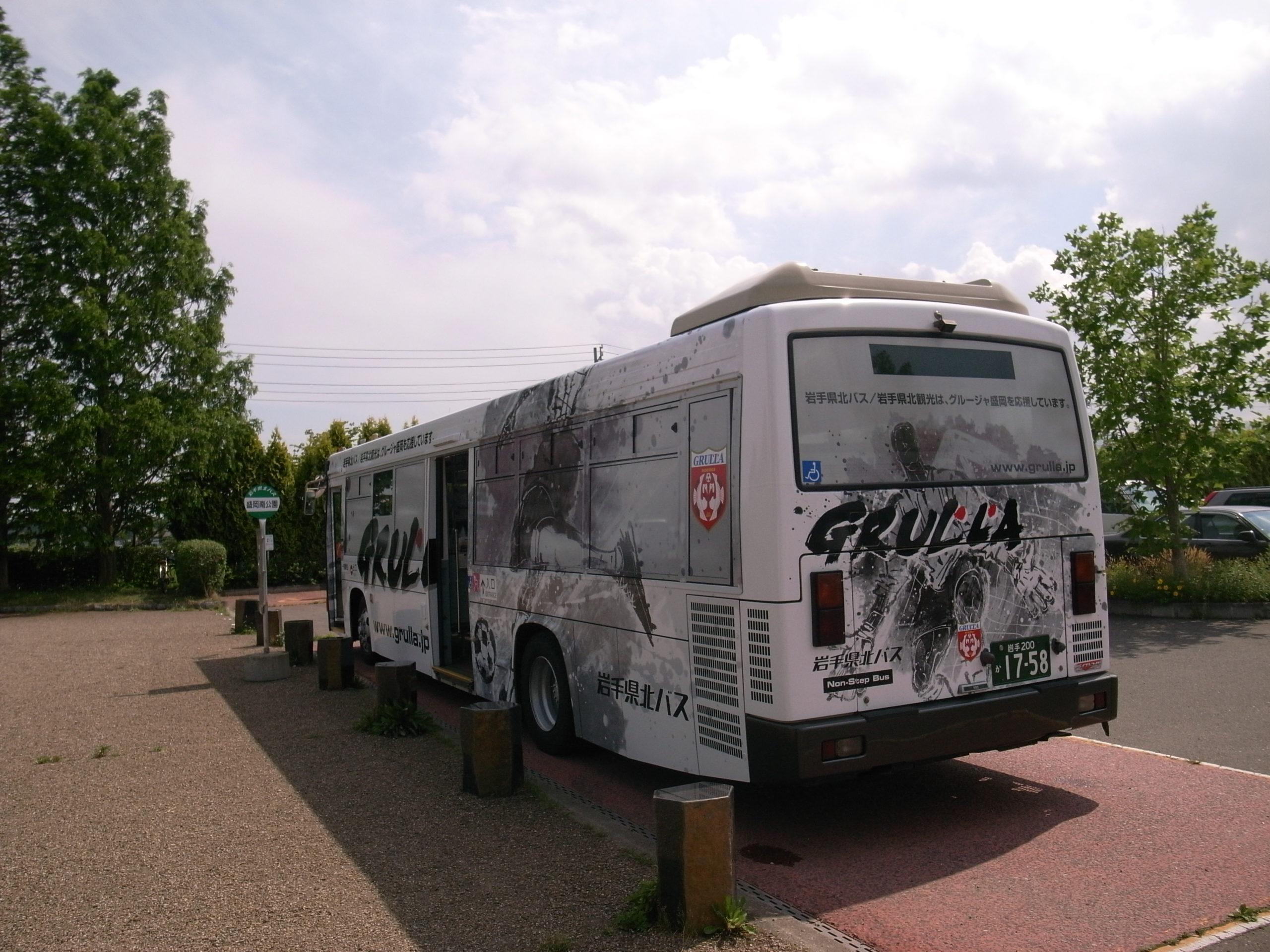 グルージャ盛岡シャトルバス