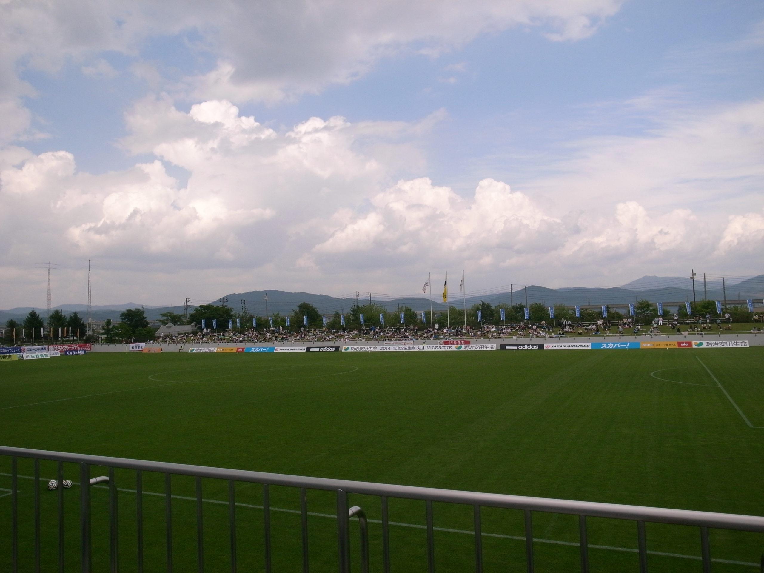 盛岡南公園球技場