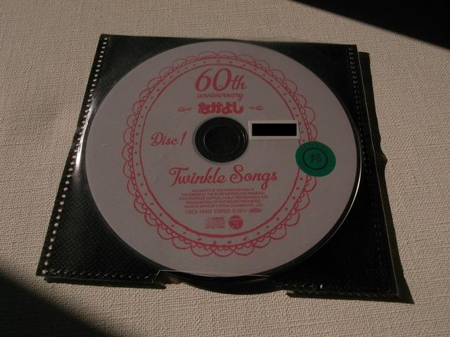 なかよし60周年CD