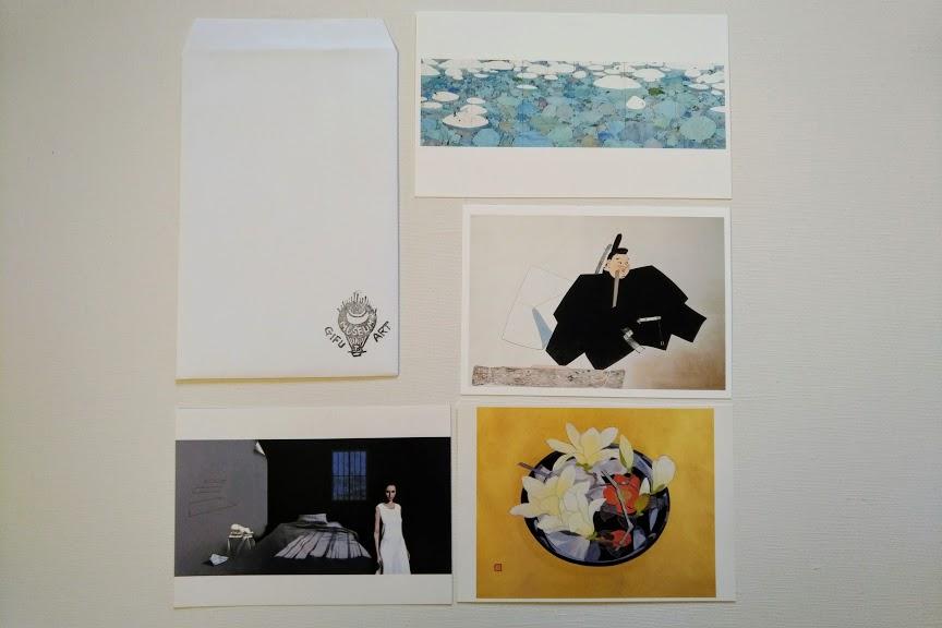 岐阜県美術館ポストカード