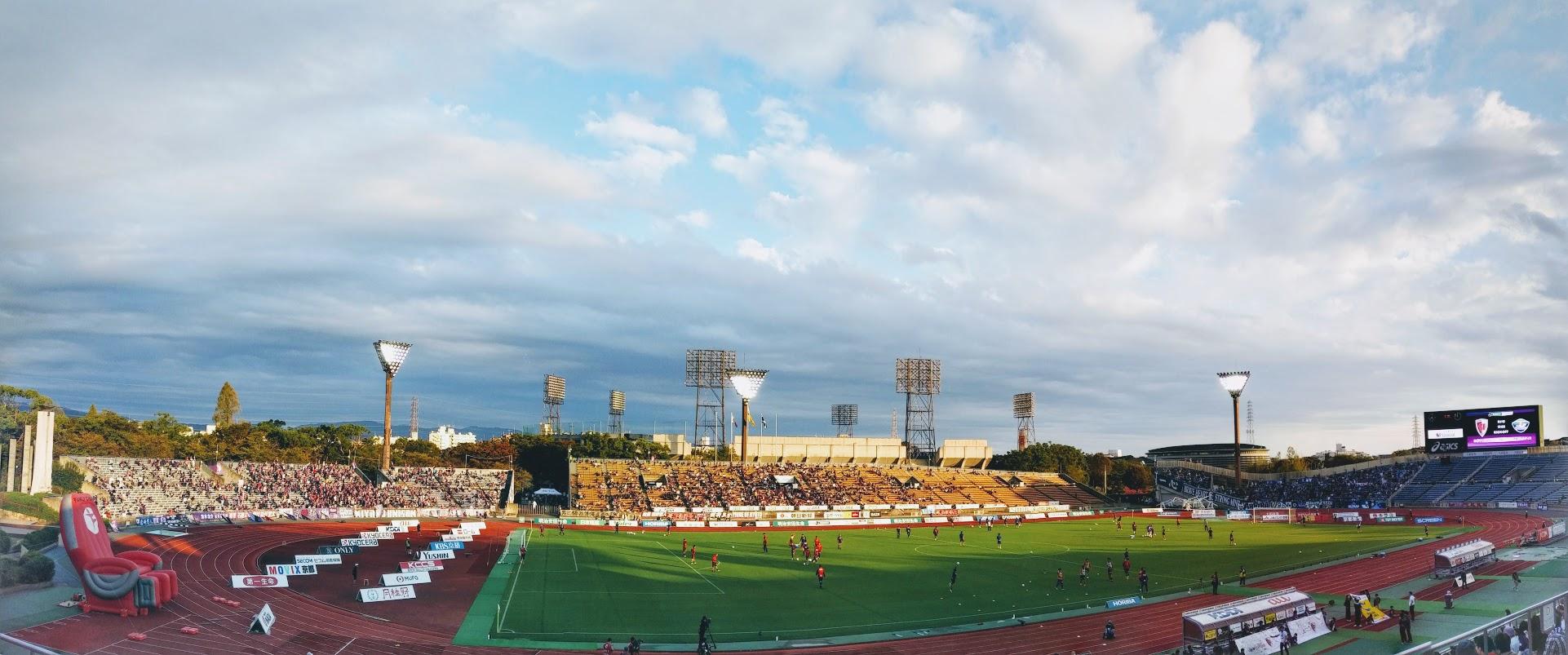 京都市西京極総合運動公園陸上競技場兼球技場