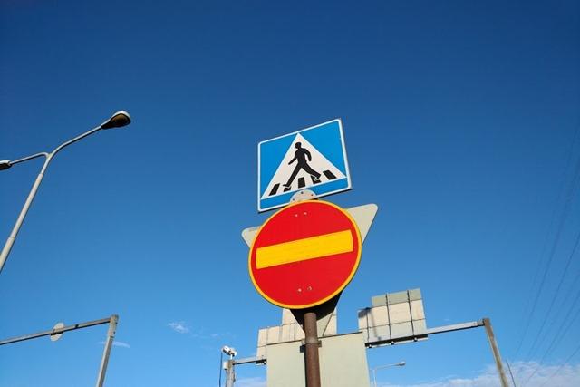 フィンランド道路標識
