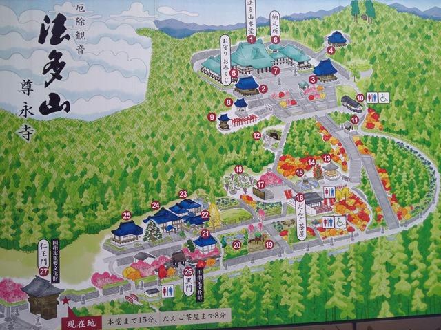 法多山尊永寺地図