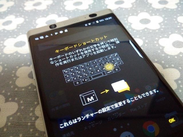 Blackberry説明