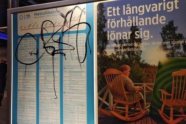 ヘルシンキの地下鉄路線図