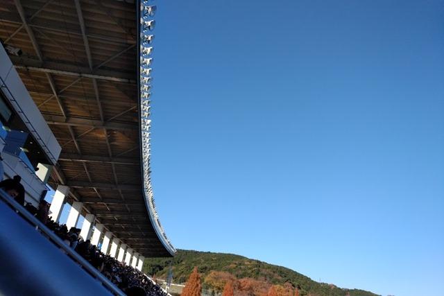 愛鷹広域公園多目的競技場屋根