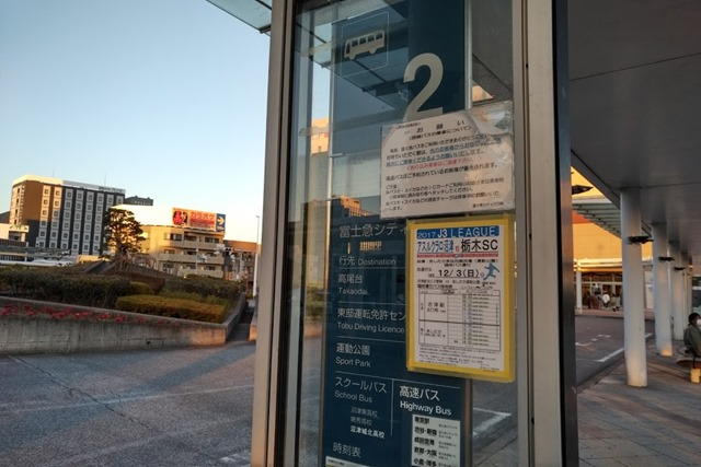 沼津バス2