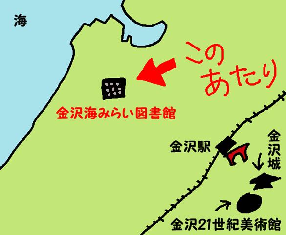 金沢海みらい図書館地図立地