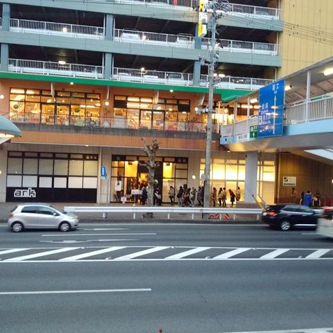 静岡SOUNDSHOWERark
