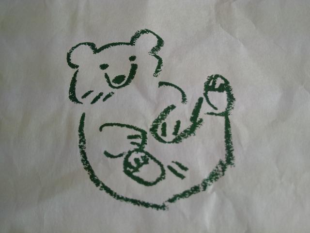 フロレスタ熊