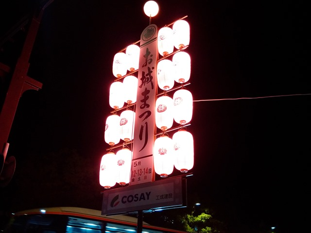お城まつり提灯姫路