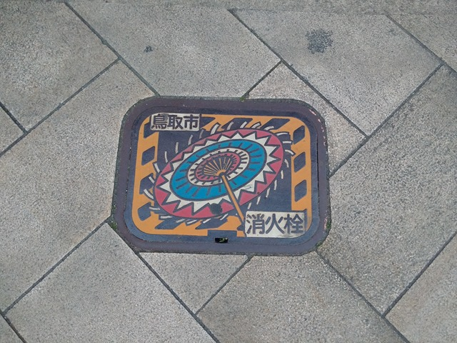 鳥取市マンホール消火栓