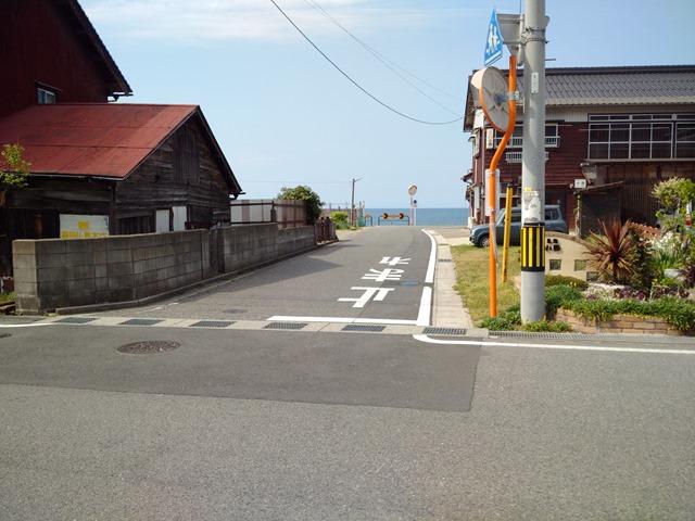 鳥取県東浜