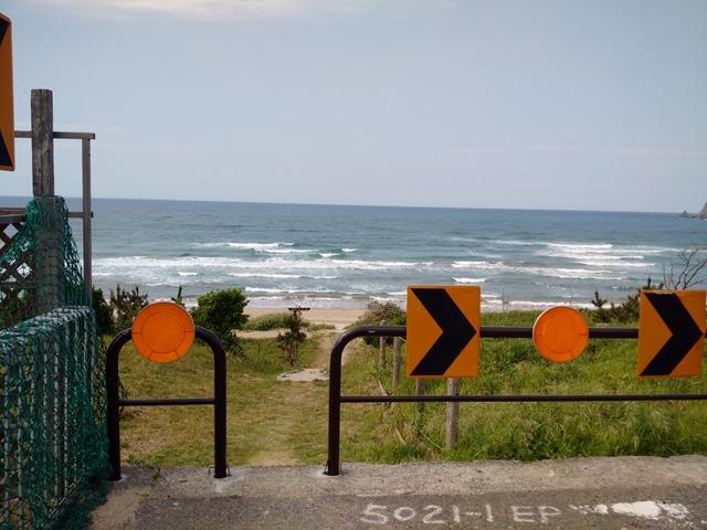 東浜海岸行き方