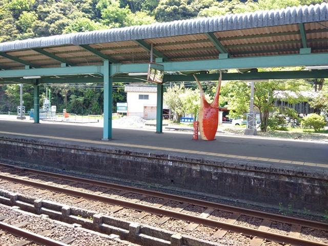 香住駅カニホーム