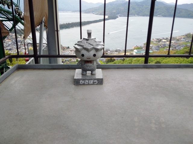 かさぼう天橋立キャラクター傘松公園マスコット石像