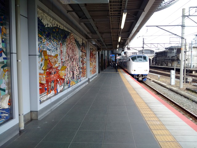 京都駅タイル絵