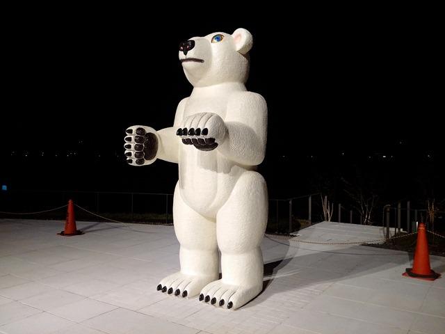 富山県美術館シロクマ