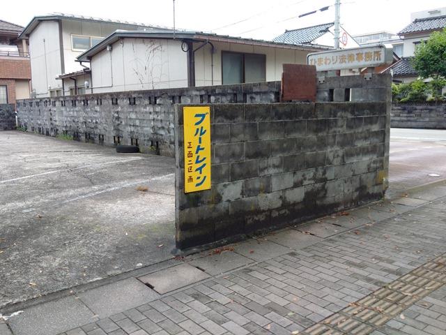 珈琲駅ブルートレイン感想駐車場