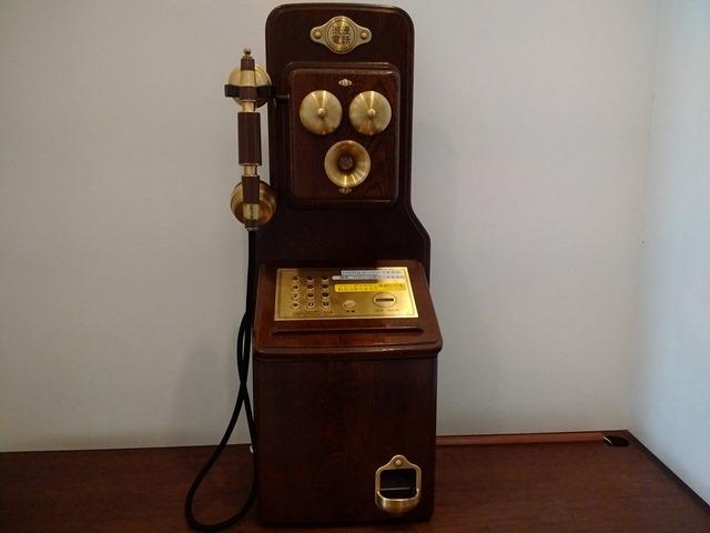 電話古いクラシカル公衆電話横浜情報文化センター
