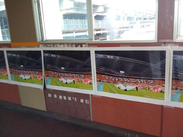 新潟駅アイシテルニイガタポスター