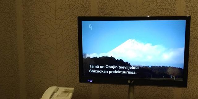 フィンランドテレビ