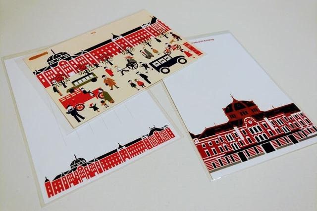 東京中央郵便局ポストカード