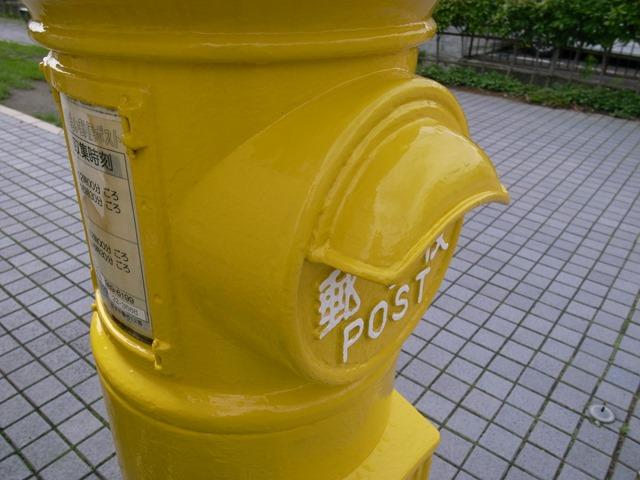 古川黄色いポスト宮城県