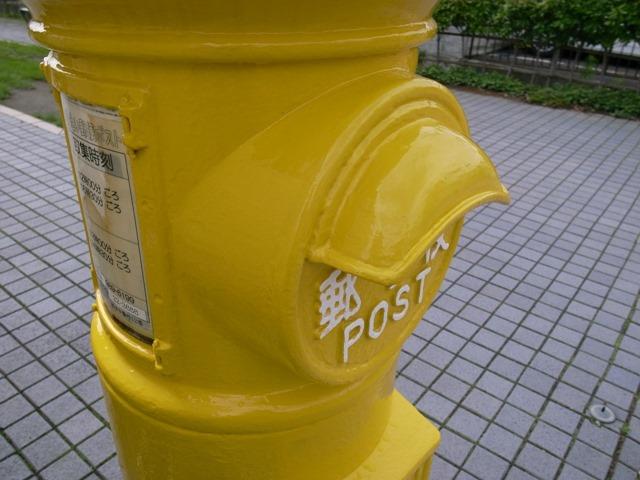黄色いポスト大崎市