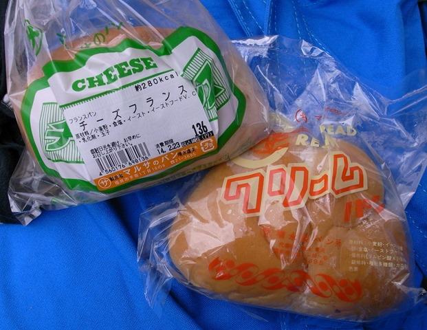 マルサのパン