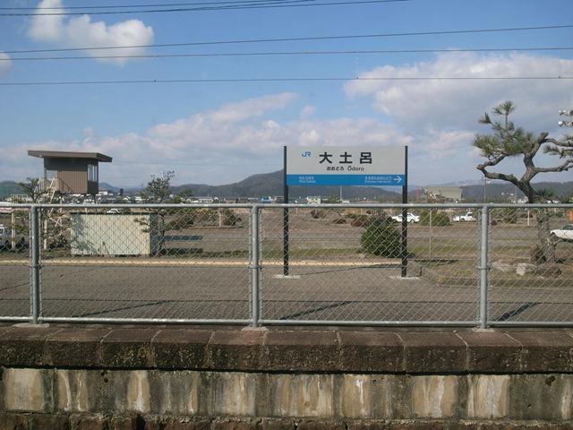 大土呂駅自動車教習所の目の前