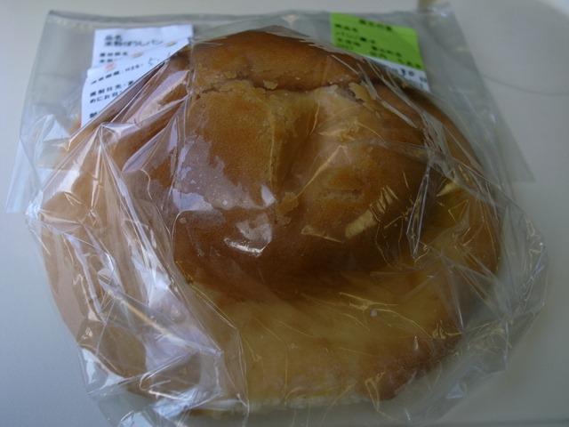ぼうしパン