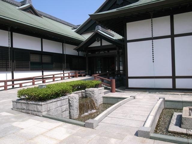 徳島城博物館