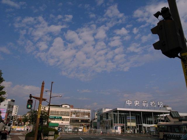 中央前橋駅上毛電気鉄道駅周辺