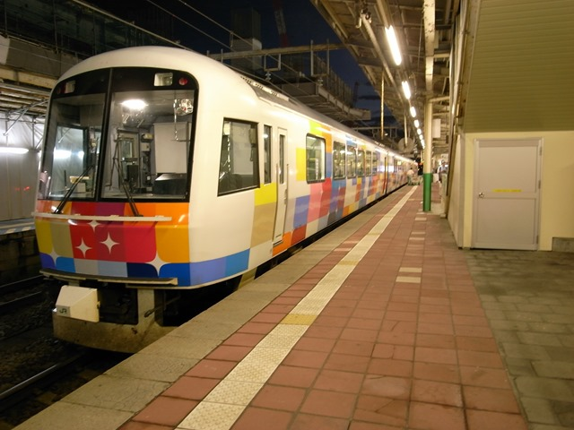 きらきらうえつ新潟駅
