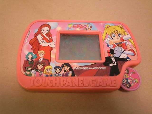 セーラームーン携帯ゲーム