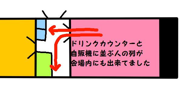 静岡SOUNDSHOWERark混雑