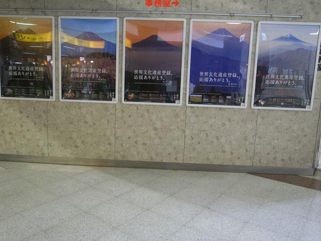 山梨県富士山観光すごい