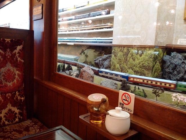 喫茶駅ブルートレイン