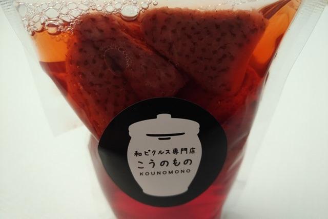 こうのもの苺のピクルス