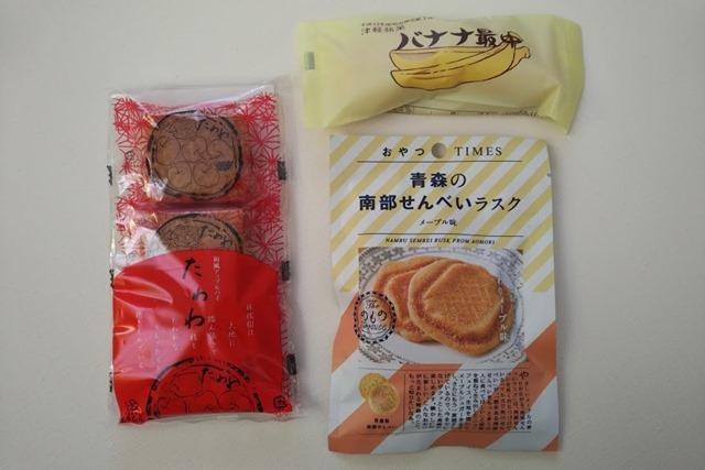 A-FACTORYお菓子