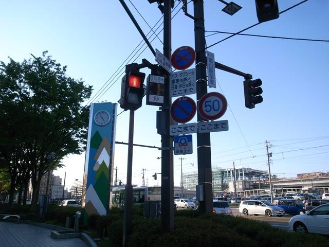 信号機富山ここまで
