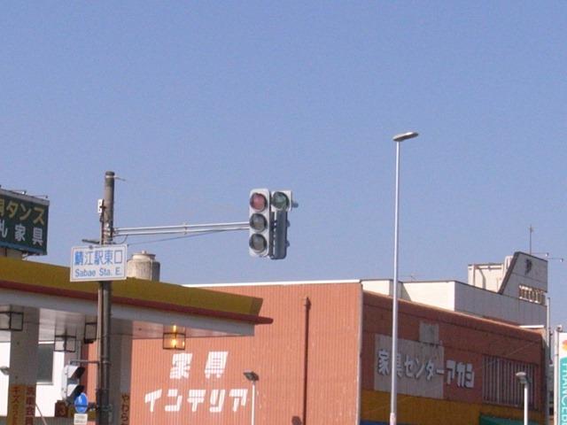 鯖江市信号機