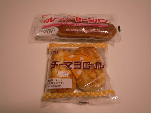 シライシパンカレーソーセージパン