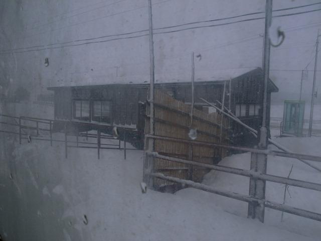 津軽鉄道駅舎