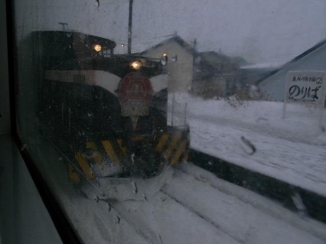 機関車牽引