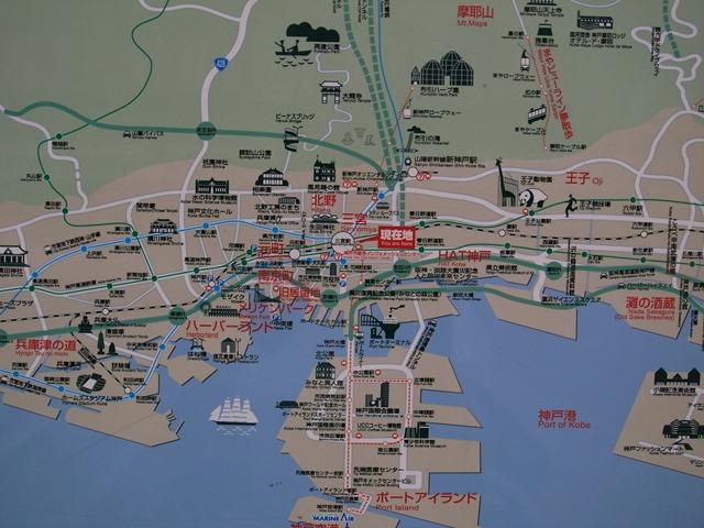 神戸市内観光地図