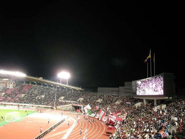 神戸総合運動公園ユニバー記念競技場バックスタンド