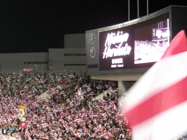 神戸総合運動公園ユニバー記念競技場春畑TUBE